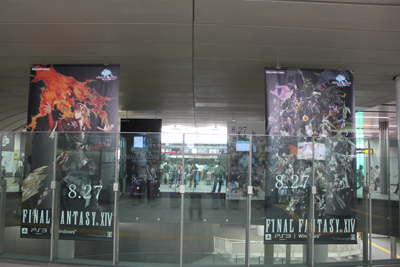 http://rss.finalfantasyxiv.com/jp/blog/jp/IMG_0149.JPG