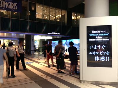 http://rss.finalfantasyxiv.com/jp/blog/jp/image1.jpg